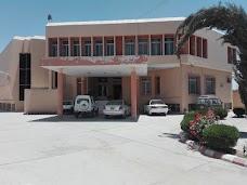 Allama Iqbal Open University quetta Eastern Bypass