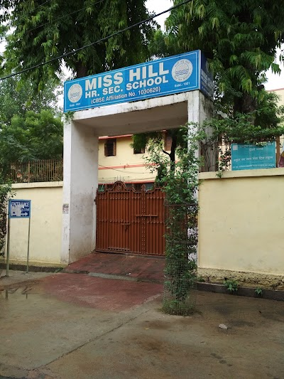 Miss Hill Higher Secondary School