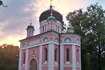 Gemeinde der Russisch-Orthodoxen Kirche, Potsdam, Germany