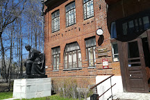 History and Culture Museum of Middle Prikamye, Sarapul, Russia