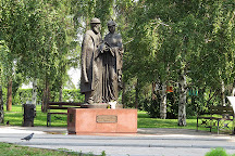 Monument to Peter and Fevronia, Irkutsk, Russia