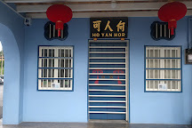 Ipoh World at Han Chin Pet Soo, Ipoh, Malaysia