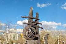 Atameken Ethno-Memorial Complex, Nur-Sultan, Kazakhstan