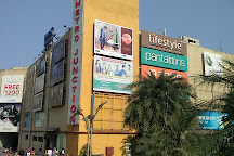 Metro Junction Mall, Kalyan, India