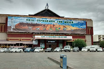 The Central Museum of Mongolian Dinosaurs, Ulaanbaatar, Mongolia