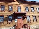 Дом Жилой построен в начале ХХ века, улица Герцена на фото Томска