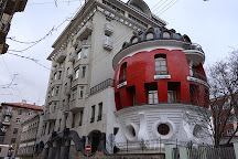 Egg House, Moscow, Russia