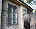 Фитопрепараты, Аптека, переулок Офицеров на фото Таганрога