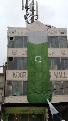 Noor Shopping Mall karachi
