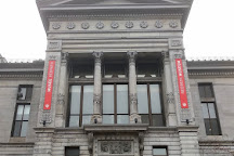 Musee Redpath, Montreal, Canada