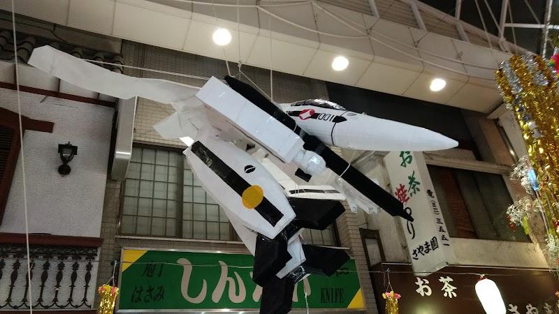 Asagaya/Loft A