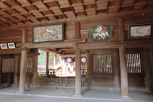 Awa Shrine, Naruto, Japan