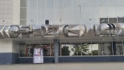 Дворец культуры им. Ю. А. Гагарина, улица Мира на фото Перми