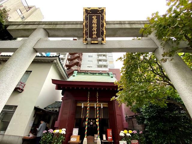 Kasama Inari-jinja Shrine Tokyobessha