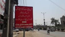 Fareed Chest Care Centre dera-ghazi-khan