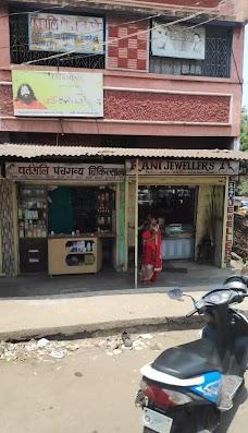 Rani Jewellers jamshedpur
