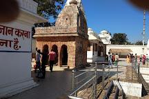 Ancient Temples of Kalachuri, Amarkantak, India