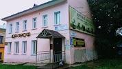 ЮРПРОФ, юридическая компания, Казанская улица на фото Кирова