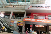 Premier Plaza Mall, Pimpri-Chinchwad, India