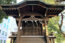 Mitake Shrine, Shibuya, Japan