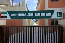 UAE PAP Government Primary School E-12 kalam