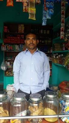 Srikank Kirana Store