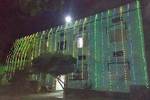 Mehta Art Gallery, Varanasi, India