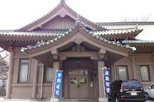 Yushima Seido, Bunkyo, Japan