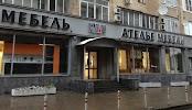 Mr Doors, Весковский тупик, дом 7, строение 1 на фото Москвы