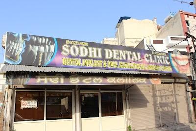 Sodhi Dental Clinic & Implant - Dental Clinics in Faridkot