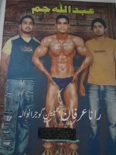 Abdullah Gym