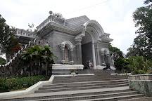 Museum Zoologi, Bogor, Indonesia