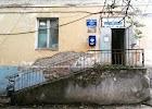 Почта России, проспект 40 лет Октября, дом 31 на фото Пятигорска