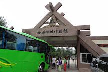 Xi'an Banpo Museum, Xi'an, China