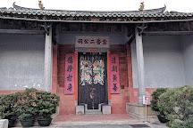 Yu Kiu Ancestral Hall, Hong Kong, China