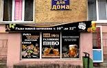 Beerлога, Берлога, Магазин Разливного Пива, Батальная улица, дом 62А на фото Калининграда