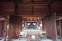 Shinome Shrine, Matsuyama, Japan
