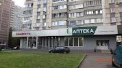 Столичные аптеки, Абельмановская улица, дом 17А на фото Москвы