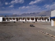 Jinnah Public School And College skardu