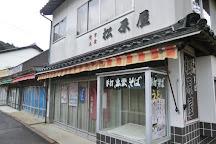 Ichibataji Temple, Izumo, Japan
