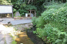 Amenomanai, Yonago, Japan