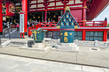 Senso-ji Temple, Asakusa, Japan