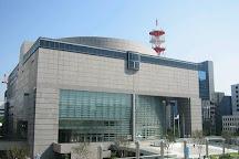 Aichi Prefectural Museum of Art, Nagoya, Japan