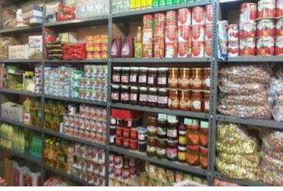 فروشگاه احمد رحیمی