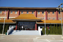 Fo Guang Shan Temple of Toronto, Mississauga, Canada