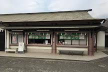 Kameyama Shrine, Kure, Japan