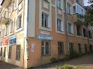 Первый компьютерный сервис, улица Володарского на фото Кирова