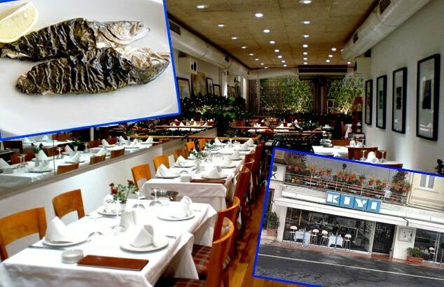 Kıyı Restaurant Resim 1