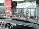 Exist.ru Иркутск, улица Баррикад на фото Иркутска