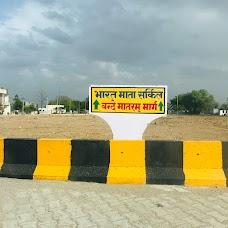 Bharat Mata Circle jaipur